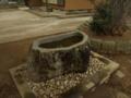 [神社][手水舎]神明神社 - 千葉県八千代市真木野
