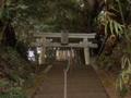 [神社][鳥居]安房神社 - 千葉県八千代市佐山