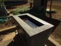 [神社][手水舎]日宮神社 - 千葉県八千代市米本字逆水