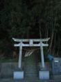 [神社][鳥居]水神社 - 千葉県八千代市米本字逆水