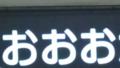 id:ogajud