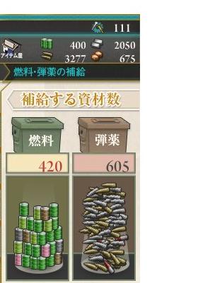 20130727101132