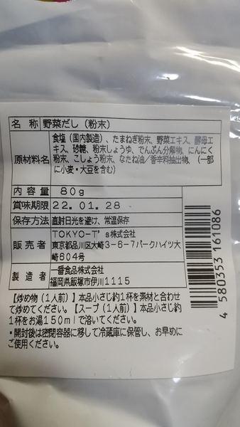 f:id:ogamoga:20210530214405j:plain