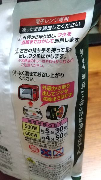f:id:ogamoga:20210622211127j:plain