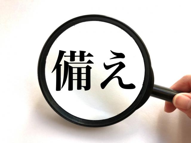 f:id:ogasawara0001:20191114001431j:plain
