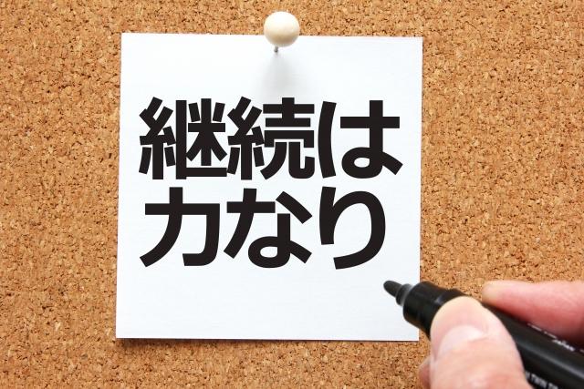 f:id:ogasawara0001:20191118081437j:plain