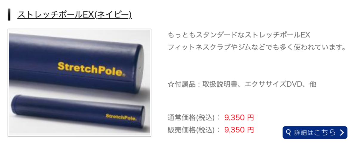 f:id:ogasawara0001:20191120225850p:plain