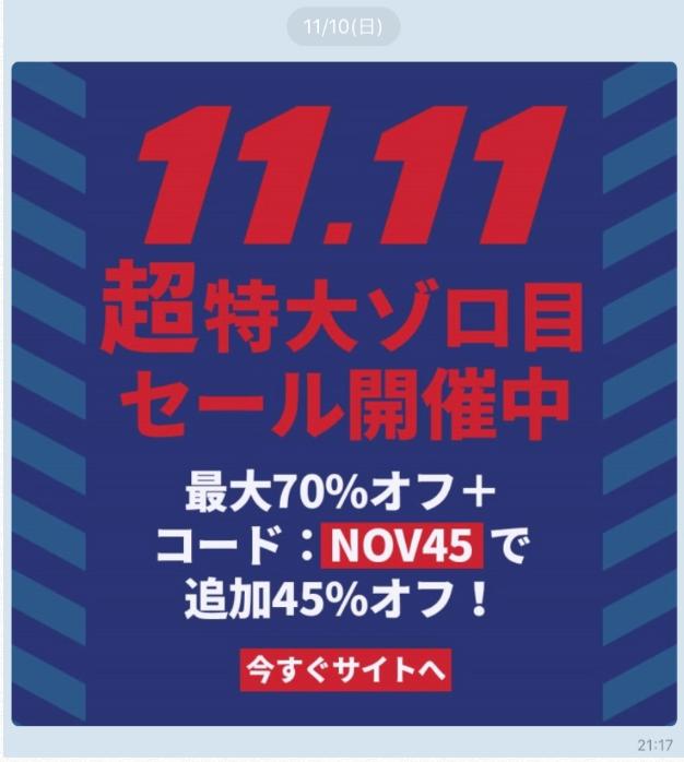 f:id:ogasawara0001:20191124072020p:plain
