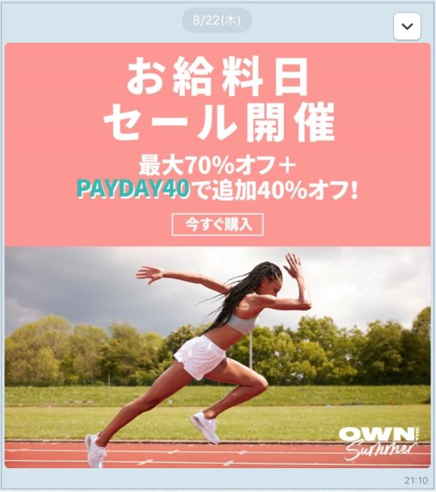 f:id:ogasawara0001:20191124072110p:plain