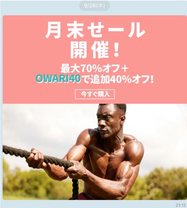 f:id:ogasawara0001:20191124072144p:plain