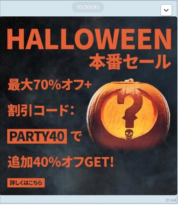 f:id:ogasawara0001:20191124072221p:plain