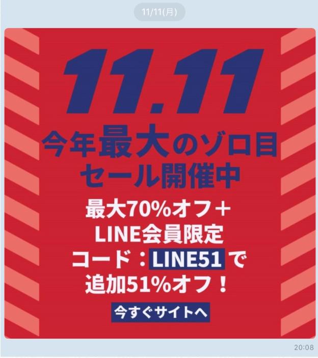 f:id:ogasawara0001:20191124072900p:plain
