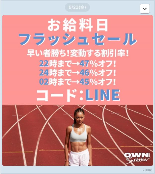f:id:ogasawara0001:20191124073202p:plain