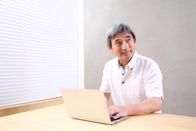 f:id:ogasawara0001:20191124141231j:plain
