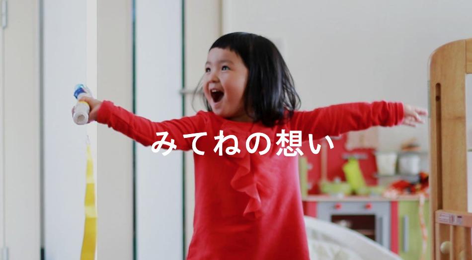 f:id:ogasawara0001:20191128075139p:plain