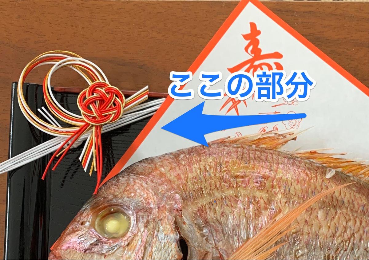 f:id:ogasawara0001:20191201163539j:plain