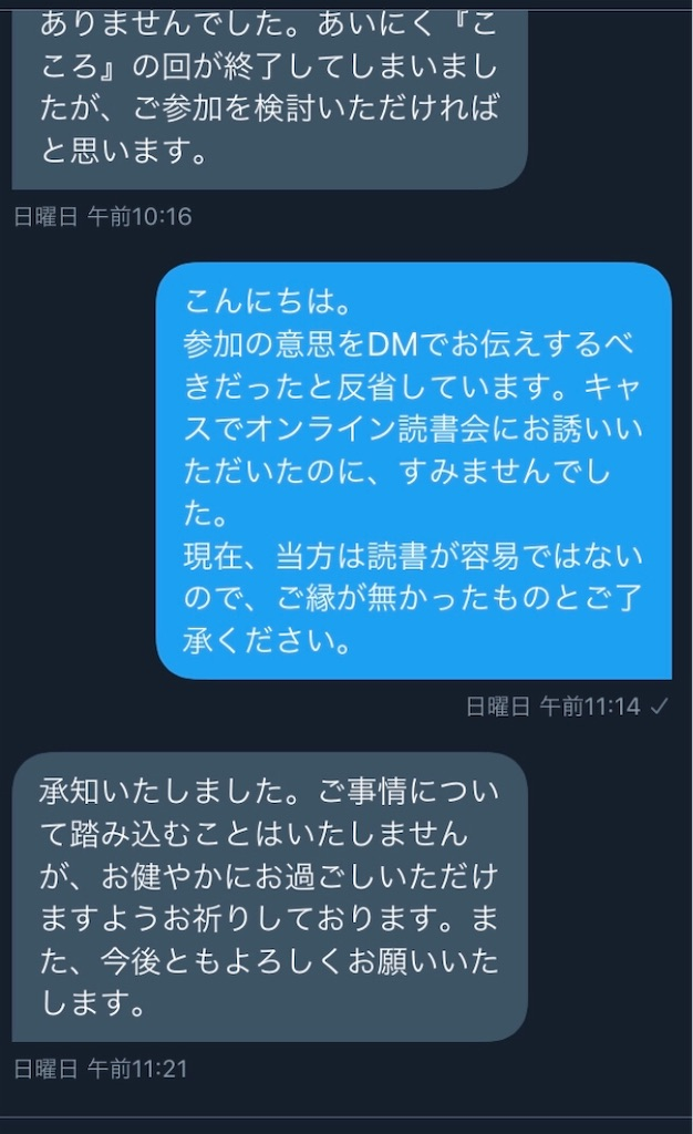 f:id:ogasiwa_maki:20190420163620j:image