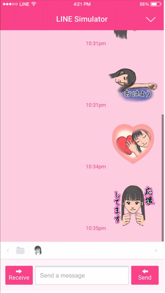 f:id:ogasiwa_maki:20190730224752p:image