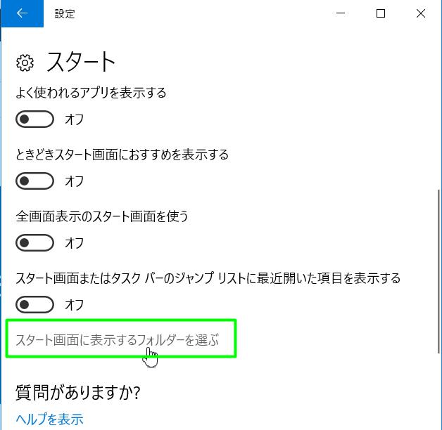 f:id:ogata08:20171027221244p:plain