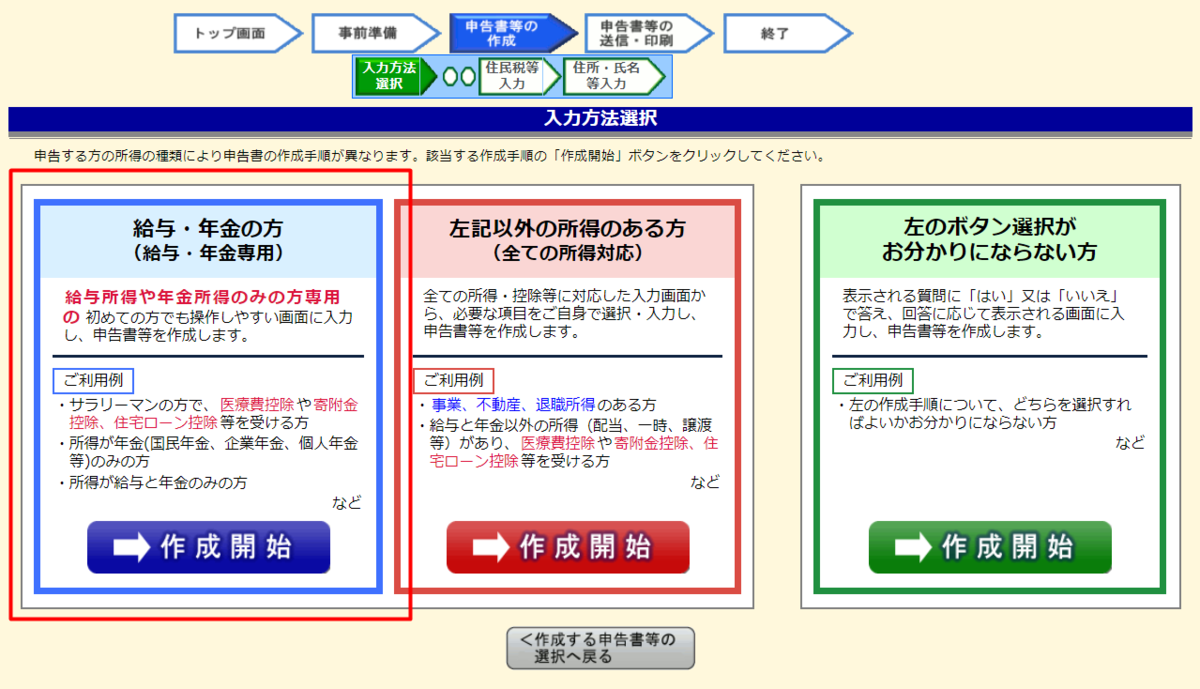 f:id:ogata08:20200125150511p:plain