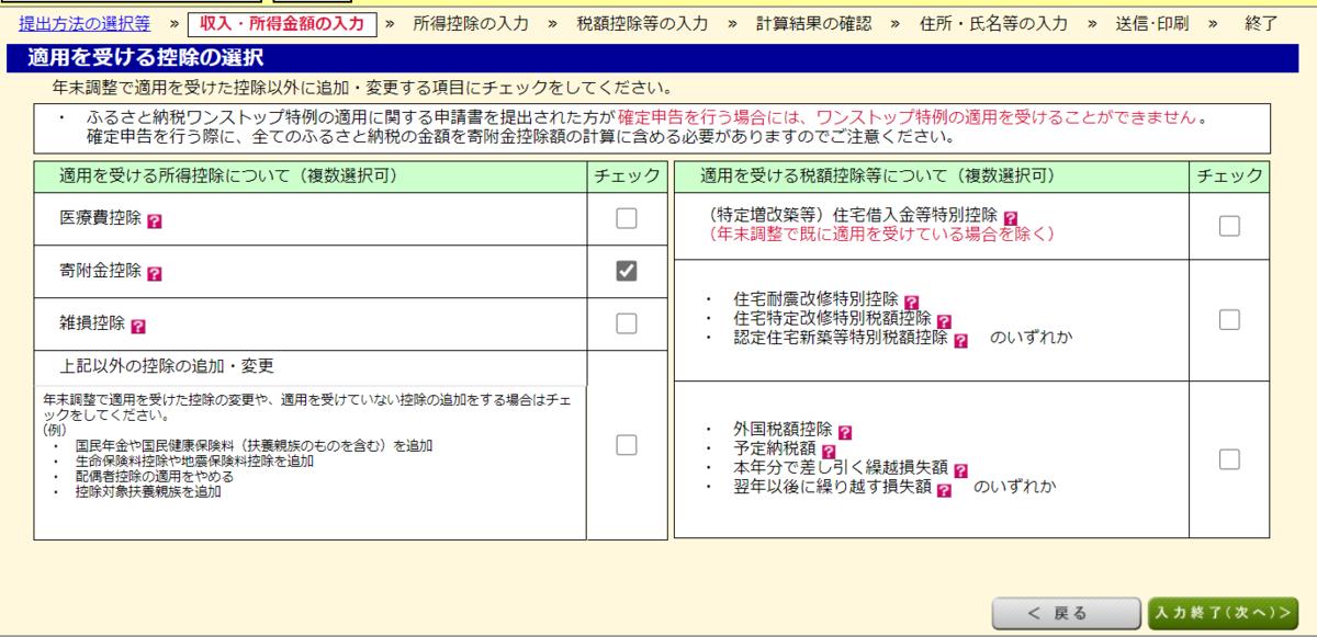 f:id:ogata08:20200125150914p:plain