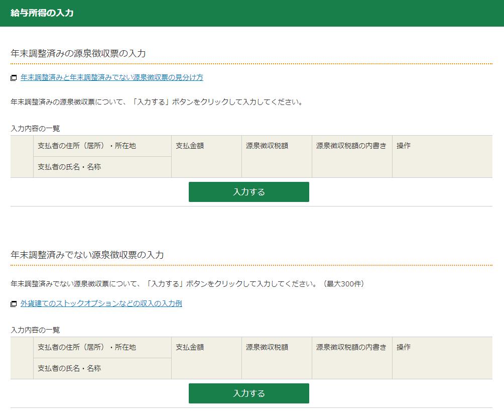 f:id:ogata08:20200126101550p:plain