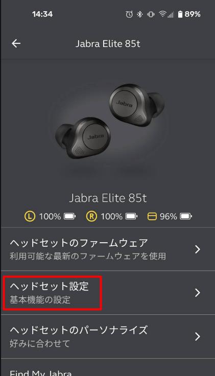 f:id:ogata08:20210324144113p:plain
