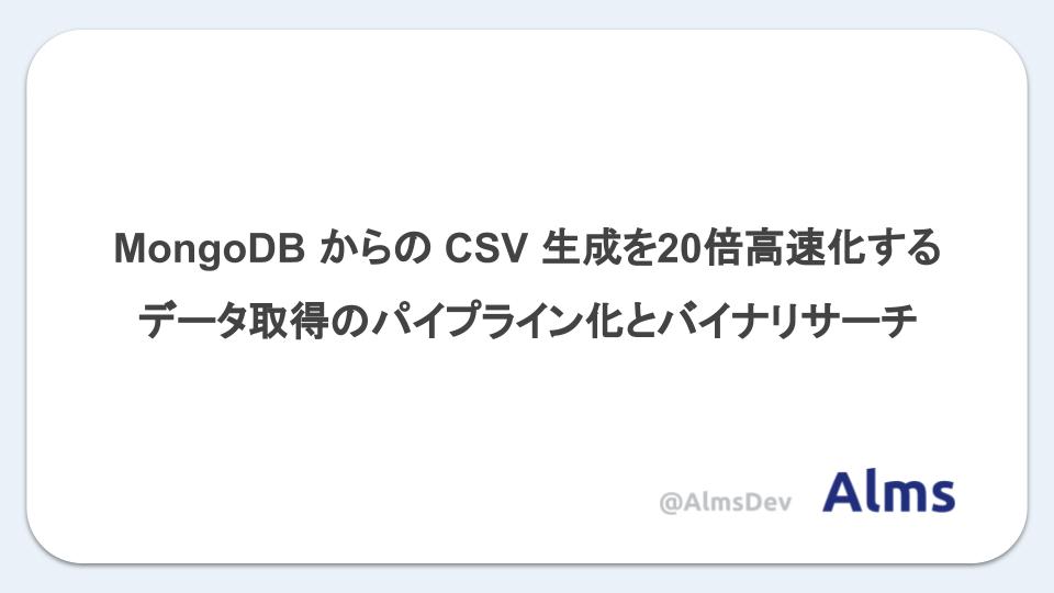 f:id:ogata_y:20211006114328p:plain