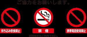 f:id:ogatacycle:20160926175921p:plain