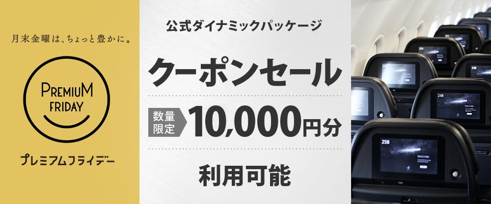 f:id:ogatacycle:20170323181705j:plain