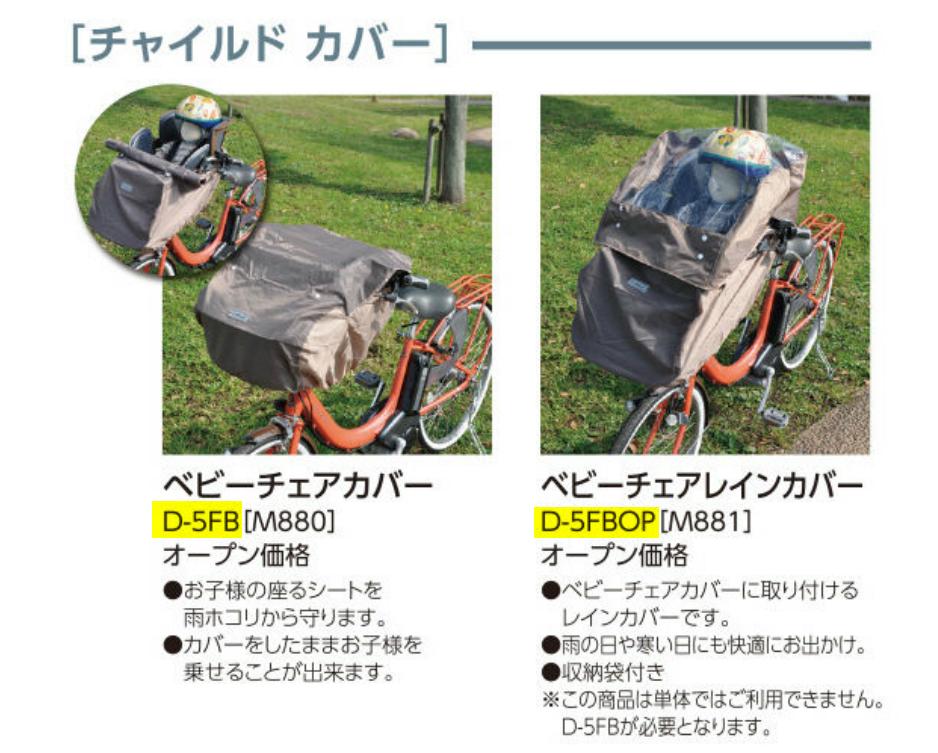 f:id:ogatacycle:20170329084108p:plain
