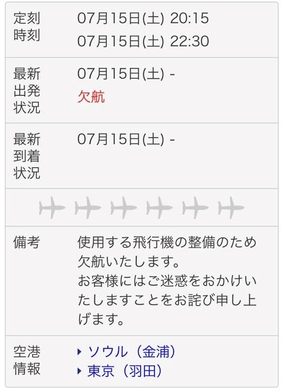 f:id:ogatacycle:20170718085143j:plain