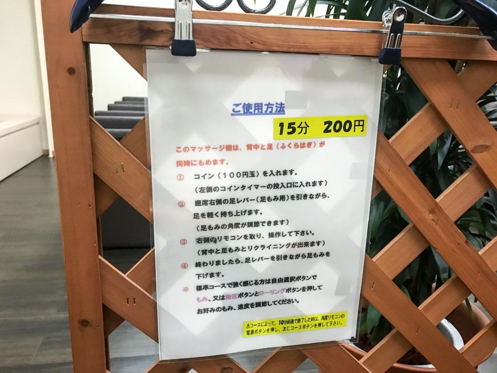 f:id:ogatacycle:20170828083659j:plain