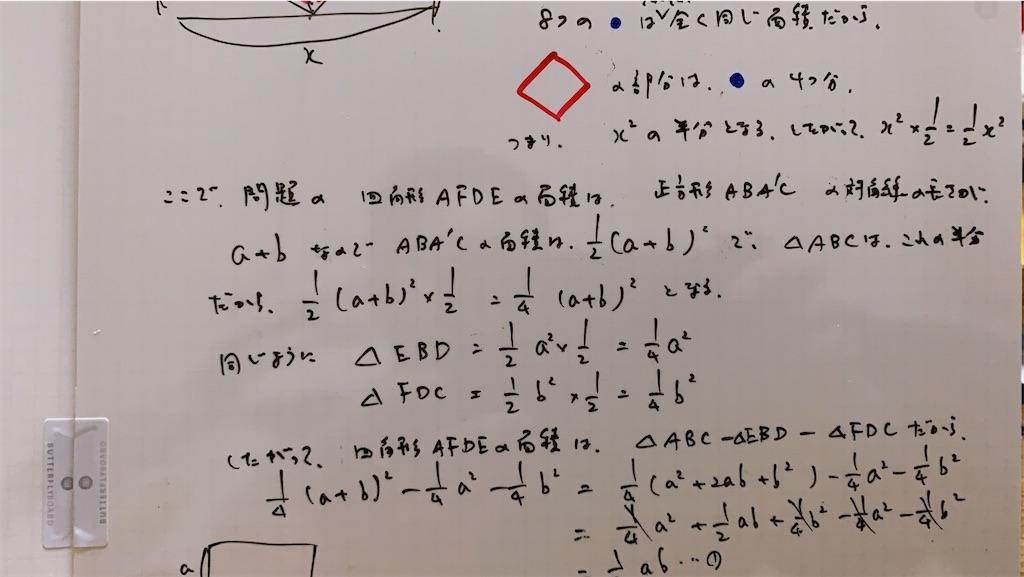 f:id:ogatazyuku:20200422212248j:image
