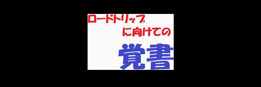 f:id:ogatsu_photo:20190719011712p:plain