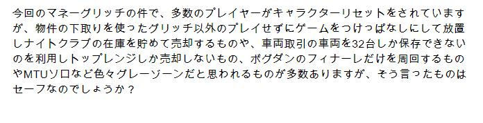 f:id:ogatyaso113:20200903100837p:plain