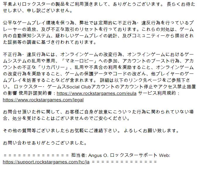 f:id:ogatyaso113:20200903100920p:plain