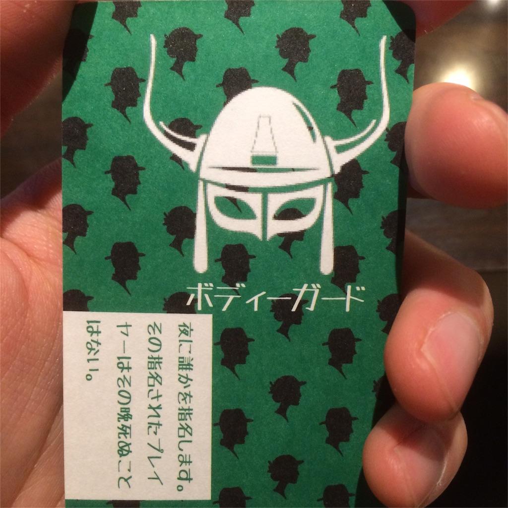 f:id:ogawa-aikido:20151228212056j:image