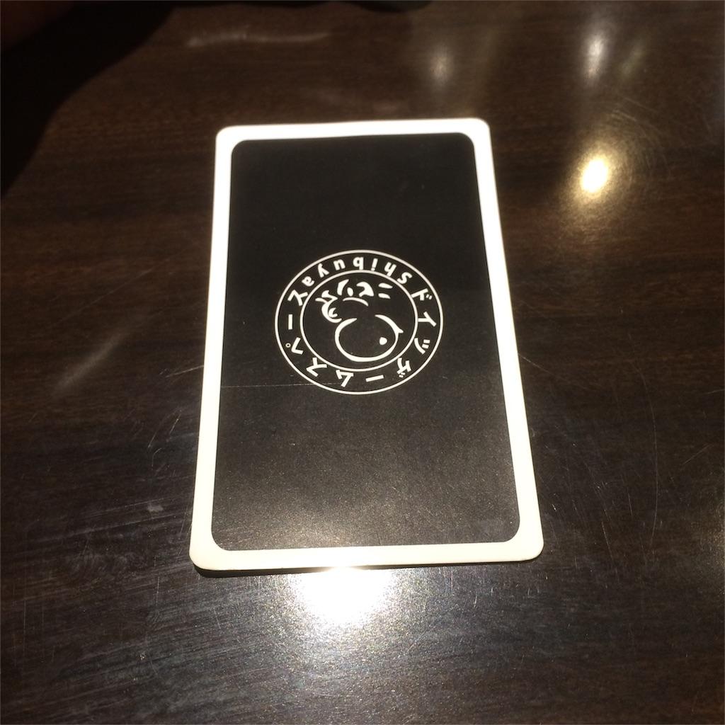 f:id:ogawa-aikido:20160122213025j:image