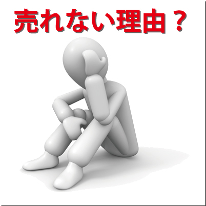 f:id:ogawa-aikido:20160909172009j:plain