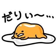 f:id:ogawa-aikido:20160921185115p:plain
