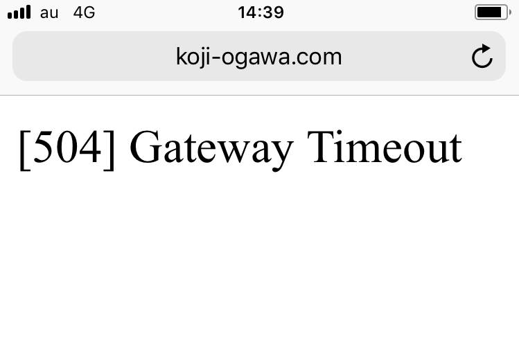 f:id:ogawa-aikido:20171102231130p:plain