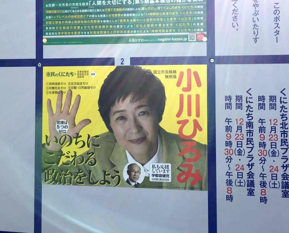 f:id:ogawa-hiromi:20161219101857j:plain