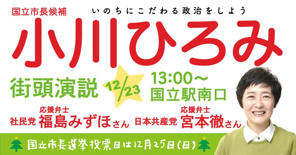 f:id:ogawa-hiromi:20161223093505p:plain
