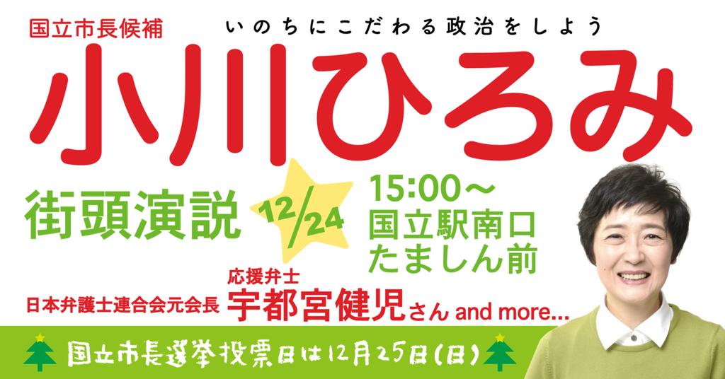 f:id:ogawa-hiromi:20161223222354p:plain
