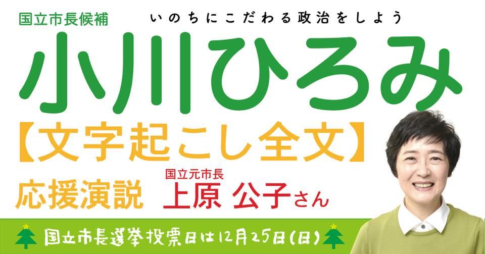 f:id:ogawa-hiromi:20161224044737j:plain