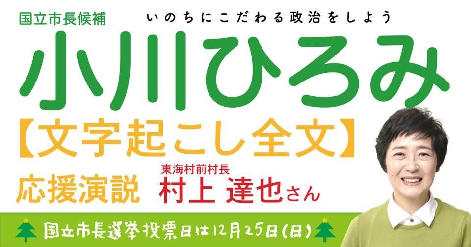 f:id:ogawa-hiromi:20161224044955j:plain