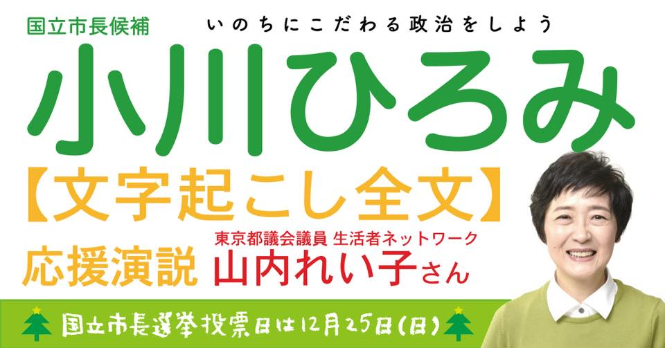 f:id:ogawa-hiromi:20161224045103j:plain