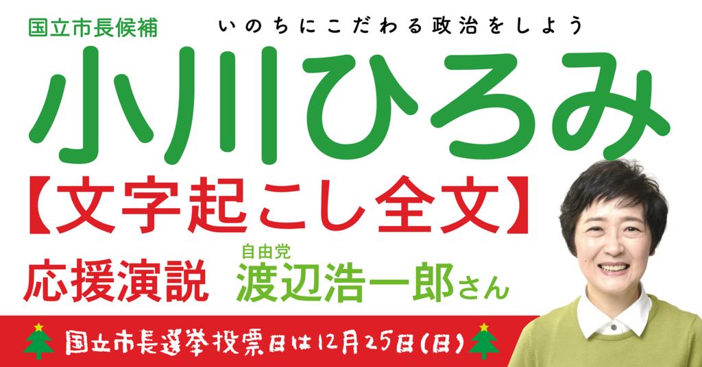 f:id:ogawa-hiromi:20161224045203p:plain