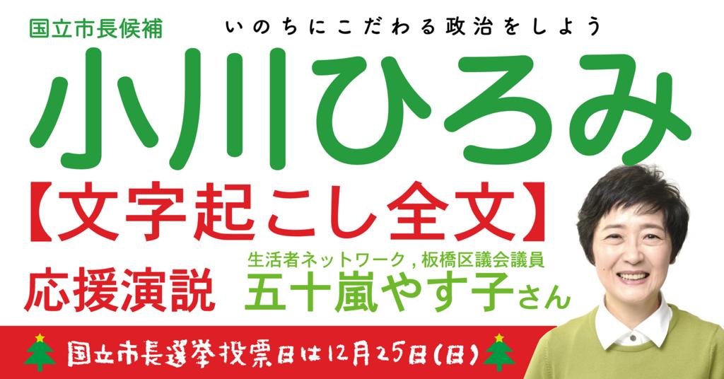 f:id:ogawa-hiromi:20161224045301p:plain